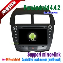 CITROEN C4 DVD player with GPS,Mitsubishi ASX DVD,touch screen
