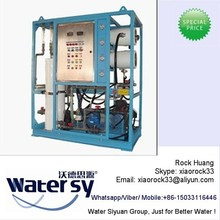 indurstrical sea water treatment appliances in ship