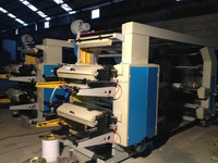 1 Color / One Color Flexographic Printing Machine