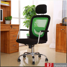 Height Adjustable Mesh Swivel backrest executive office chair/chairs with wheels