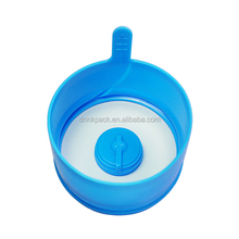 one time use virgin cover for 55mm neck water bottle