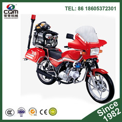 High quality and bottom pricr Water Mist Fire Fighting Motorcycle price,fire motorcycle