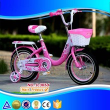 kids/children/child used bicycle/bike for girls and boys