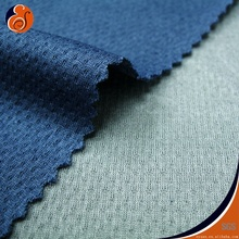 CATIONIC POLYESTER TEXTURED KNIT FABRIC WITH WICKING