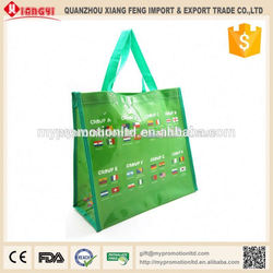 Dust resistant cheap waterproof foldable nylon bag