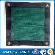 (shandong factory)geen black sun shade net , flat knitted shade net