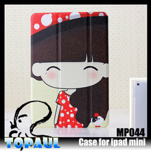 Lychee grain PU leather back stand portable case for ipad mini