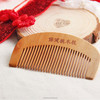 /product-gs/m003-china-new-style-comfortavble-hair-wood-comb-60120000493.html