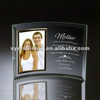 Jade glass curved glass photo frame