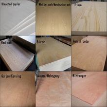 color marine plywood lowes price for New Zealand, Philippines, Australia, UK, USA, Canada, India