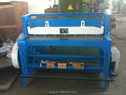Q11 Tinplate Name Cutting Machine