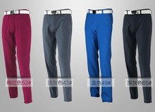 PGM Man's Golf Trousers KUZ007