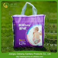 Disposable Soft Comfortable Sleepy baby diapers manufacturers china