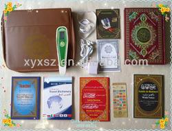 2014 portable digital al quran or koran for muslim learning