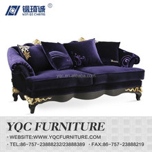 Y1260# hot sale eruo style high quality purple fabric sectional sofa