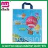 newest design shopping trendy bag