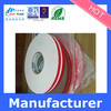 PE double sided high density foam tape for fixing, car,glass,photo frame with sealing , convenient sticking
