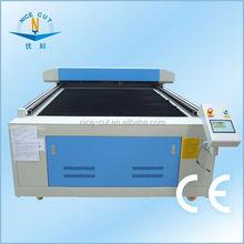 NC-C1325 wood business card paper cutting machine