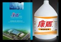 Magic Powerful Cleaning Liquid Floor Cleaner Detergent