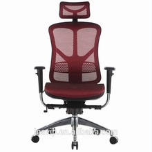 5 años de garantía jns moderna oficina ejecutiva silla/silla ejecutiva
