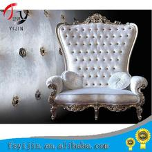 High quality and cheap price king furniture wood wedding chair