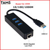 3-Port USB 3.0 Gigabit Ethernet Hub 1000Mbps RJ45 LAN Network Adapter PC