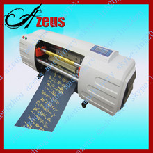 Digital hot stamping machine / roll materials foil printing machine for sale