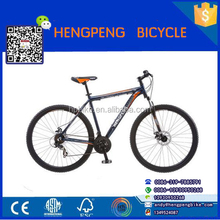 2015 hot sale Sports fashion mountain bike carbon folding mountain bike 26 factory direct sales in china alibaba