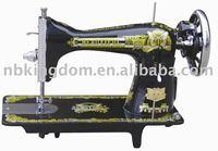 Beautiful brand JA2-1 Domestic sewing machine