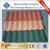 Anti-UV stone coated metal roofing sheet roof tile making machine price