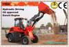 Qingdao Everun 2 ton wheel loader ER20,front end loader,bakehoe loader with Cummin engine