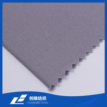 100% Cotton Twill Woven Dyeing Fabric Light Weight for Man Pants Garment Trousers Cheap Price China Supplier