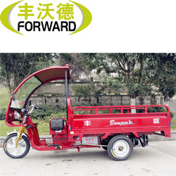 2015 new Semi-closed red electric motorcycle with cover