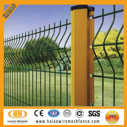 2015 short portable yard fence,tree protection fence
