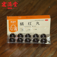 Cough-relieve Pill