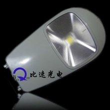 small size energy saving led street light