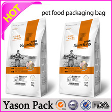 Yason pet/al/pe pet food bag with side gusset clear vinyl bags custom design high quality bag