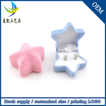 2015 High Quality Best Selling Luxury Unique Antique Style Ring Box