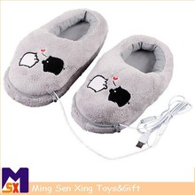 USB heated shoes soft texture and warm winter plush indoor slippers