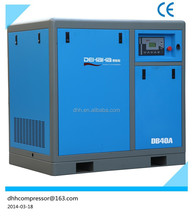 screw compressor (German part) of variable speed