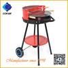 High quality charcoal grill no smoke