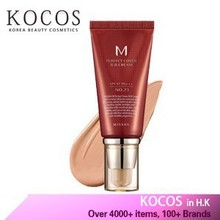 [Kocos] Korea cosmetic MISSHA M Perfect Cover B.B Cream SPF42/PA+++