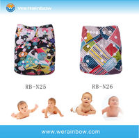 Wholesale Custom Prefold Baby Diaper Bamboo