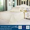 2015 Fashion 300TC Bamboo bed sheet set