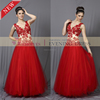 Deep v-neck embroidered red puffy formal dress red long
