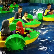 Cheap and popular pedal boat for kids and adult/swan pedal boat/used swan pedal boat for sale