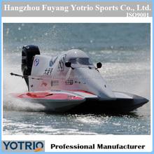 Jet Ski Fast Racing Boat