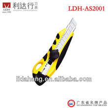 Ldh-s2001bp 18mm complemento de la hoja de utilidad cuchillo cortador de