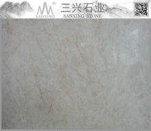 Latest marble slab New golden butterfly price importe from Turkey