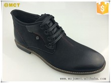 2015 New style men leather casual shoes